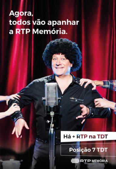 Mupi_Memoria